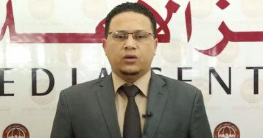 مجلس النواب الليبى ينعى نجل الشهيد عمر المختار