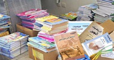 أخبار × 24 ساعة.. التعليم: إنجاز 90% من كتب العام الجديد.. ونحتاج 130 مليار جنيه