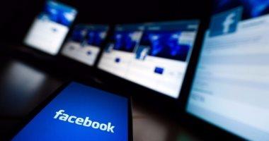 """""""فيس بوك"""" تشدد القواعد الخاصة بتحقيق مكاسب مادية من الإعلان على موقعها"""