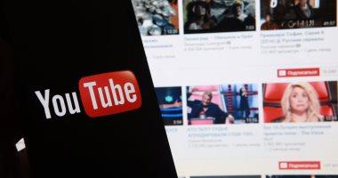 غلق موقع YouTube-MP3 لتحويل مقاطع يوتيوب إلى ملفات MP3 -