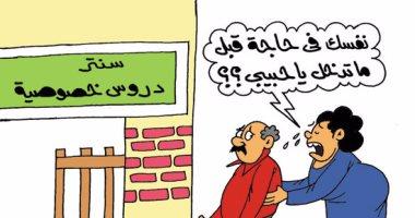 """الدروس الخصوصية كابوس أولياء الأمور فى كاريكاتير """"اليوم السابع"""""""