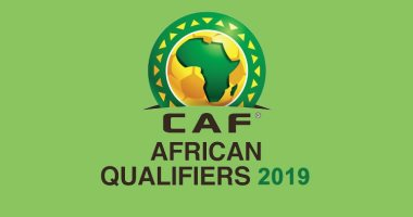 موعد قرعة أمم أفريقيا 2019 والقنوات الناقلة