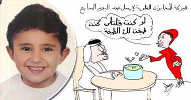 شاهد أبرز 10 لوحات لمصطفى سعيد أصغر رسام كاريكاتير فى مصر -