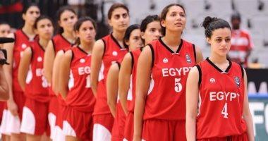 موعد مباراة مصر والكاميرون فى البطولة الأفريقية لسيدات السلة