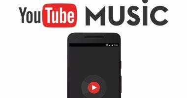 YouTube Music سيصل مثبتا مسبقا على جميع هواتف أندرويد القادمة -