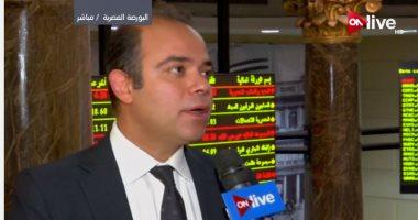 أسعار الأسهم بالبورصة المصرية اليوم الأربعاء 22 - 11 -2017  -