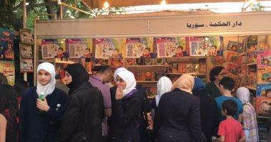 معرض سوريا الدولى للكتاب يختتم فعالياته.. اليوم