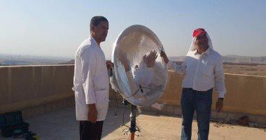 البحوث الفلكية: تركيب مركز شمسى لاستخدامه فى أبحاث الطاقة الشمسية