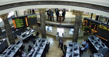 """""""الخدمات المالية"""" تتصدر ترتيب القطاعات المتداولة فى البورصة المصرية"""