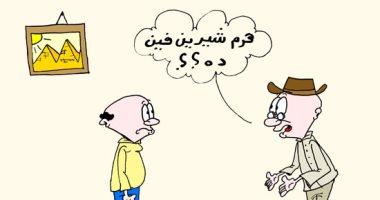 شاهد.. هرم شيرين فى كاريكاتير المبدع الصغير مصطفى سعيد
