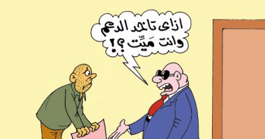 """""""اضحك على ما تفرج"""".. ارتفاع الأسعار والمصايف فى كاريكاتير اليوم السابع"""