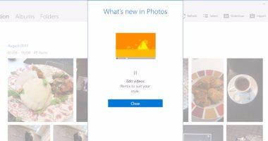 مايكروسوفت تطرح مزايا جديدة لتطبيق صور ويندوز