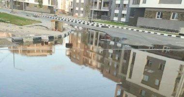 قارئ يشكو من انتشار مياه الصرف بشوارع مشروع دار مصر بدمياط الجديدة