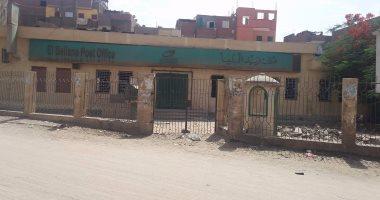 قارئ يطالب بإعادة فتح مكتب بريد مركز البلينا بسوهاج