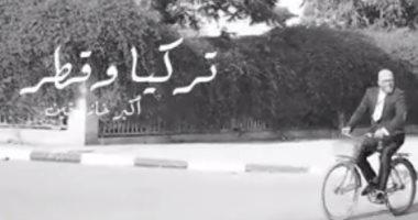 """على طريقة إسماعيل ياسين بـ""""الحماوات الفاتنات"""".. شاب يسخر من قطر وتركيا"""