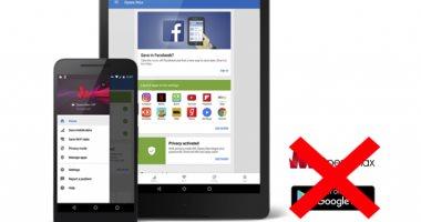 أوبرا توقف دعم تطبيق Opera Max على منصة أندرويد وتزيله من جوجل بلاى -