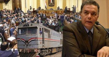 """""""خطة البرلمان"""": 42.5 مليار خسائر السكة الحديد.. ومديونيات الهيئة 3.3 مليار"""