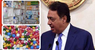 """دواوين الوزارات × 24 ساعة.. """"الصحة"""" تحذر من 4 أدوية مغشوشة"""