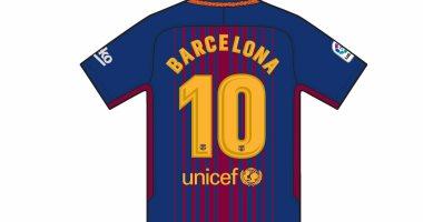 برشلونة يتضامن مع ضحايا حادث الإرهاب بقميص خاص -