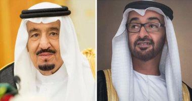 أهم 10 بوستات.. هاشتاج  حب الإمارات بقلوب السعوديين  يفسد مخططات الدوحة -