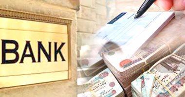 الأموال العامة تضبط عصابة دولية جمعت 18 مليون جنيه من مدخرات مصريين بالخارج