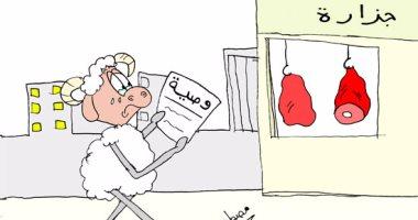 عيد الأضحى بريشة الفنان مصطفى سعيد أصغر رسام كاريكاتير فى مصر