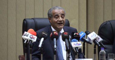 """وزير التموين: """"الأسعار مشكلة حقيقية ويجب أن نتكاتف لحل الأزمة"""""""