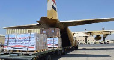 """""""أ ش أ"""": إنتهاء الجسر الجوى المصرى الإنسانى لجنوب السودان"""