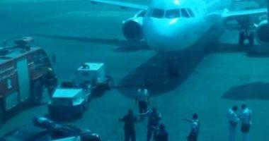 ضبط مشجع زملكاوى بعد إشعاله شماريخ بمطار القاهرة