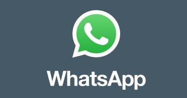 خبراء أمن رقمى يحذرون من طريقة جديدة لاختراق هواتف المستخدمين عبر واتس آب