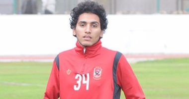 الأهلى يعلن استمرار أحمد حمدى مع الفريق فى الموسم الجديد