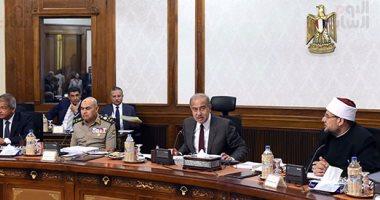 الحكومة تصدر 10 قرارات خلال اجتماعها أهمها يخص هيئة المحطات النووية