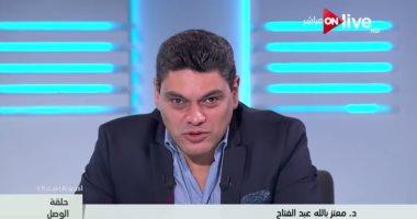 ddc4a32a2cdac https   www.youm7.com story 2017 9 10 معتز-عبد-الفتاح-منتقدا ...