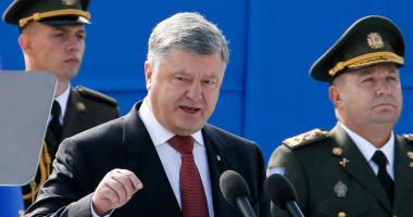 أوكرانيا تحذر مواطنيها من السفر إلى روسيا