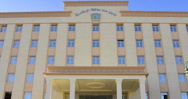 محافظة الاسكندرية: وقف الحركة المرورية بالمكس لاستكمال أعمال كوبرى 45 -