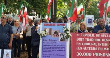 المعارضة الإيرانية تنظم تظاهرات اليوم فى باريس ضد قمع المحتجين