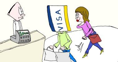 """شاهد.. """"أنواع الزوجات"""" فى كاريكاتير جديد للمبدع الصغير مصطفى سعيد"""