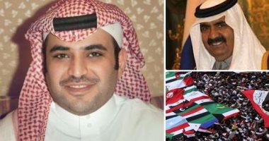 القحطانى يرد على تهديد تميم للمعارضة:على قذافى الخليج تحسس رقبته