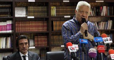مرتضى منصور يعلن الانسحاب من الدورى ويؤكد: اتحاد الكرة فاشل