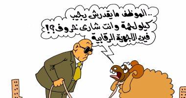 """ألاعيب خروف العيد للنجاة من سكين الأضحية.. بكاريكاتير """"اليوم السابع"""""""