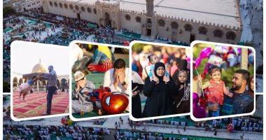 """شاركونا صوركم وفيديوهاتكم بفرحة """" صلاة العيد """"عبر خدمة""""صحافة المواطن"""""""