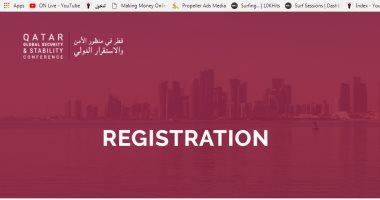 المعارضة القطرية بالخارج تعقد مؤتمرها الدولى تنديدا بجرائم نظام تميم.. غدا