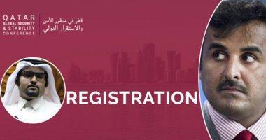 """بث مباشر.. المعارضة القطرية تعقد مؤتمرها الدولى فى لندن لفضح جرائم """"تميم"""""""