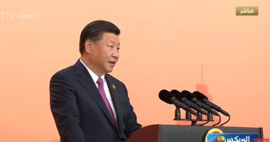 """الصين تبدأ تحقيقات تتعلق بمكافحة الإغراق للمركب الكيميائى """"الإيثانول أمين"""""""