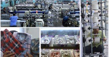 """""""القوى العاملة"""" تشهد اليوم إعلان تأسيس الاتحاد الدولى لعمال الغزل والنسيج"""
