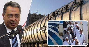 الصحة : ارتفاع عدد الوفيات بين الحجاج المصريين إلى 82 حالة -