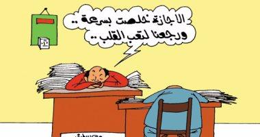 حسرة الموظفين بعد انتهاء إجازة العيد والعودة للعمل بكاريكاتير اليوم السابع