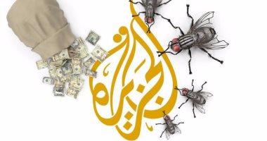 """""""قطريليكس"""" يكشف محاولات الجزيرة القطرية لتشويه الدول العربية لمصالحها"""