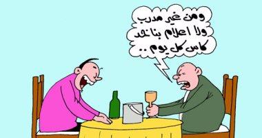 """كأس كل يوم من غير مدرب ولا إعلام فى كاريكاتير ساخر لـ""""اليوم السابع"""""""