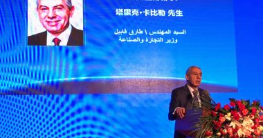 طارق قابيل يفتتح مؤتمر الترويج للتجارة والاستثمار بين مصر والصين